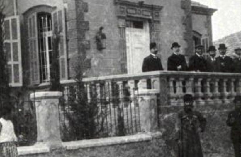 dizengoff house 298 88 (photo credit: Archive)