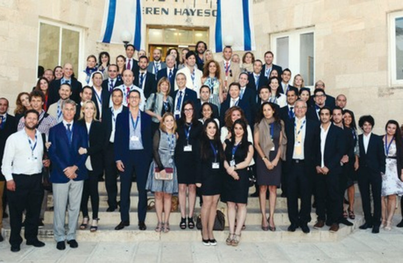 Keren Hayesod-United Israel Appeal Forum 2014 participants gather outside the organization's central headquarters in Jerusalem. (photo credit: KEREN HAYESOD)
