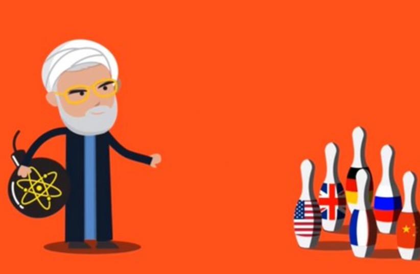 Iran YouTube clip (photo credit: YOUTUBE SCREENSHOT)