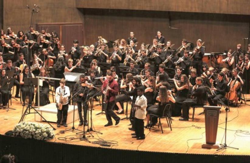 The Jerusalem Conservatory Hassadna. (photo credit: IRVING SPITZ)