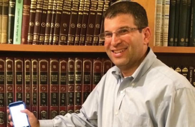 Rabbi Seth Farber (photo credit: COURTESY ITIM)