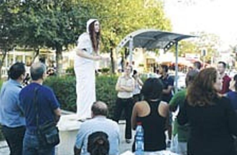 Kiryat Hayovel protest 224.88 (photo credit: Labor Party Youth 224.88)