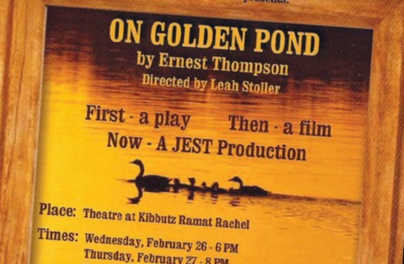 A POSTER for the JEST production of 'On Golden Pond.'  (photo credit: Courtesy)