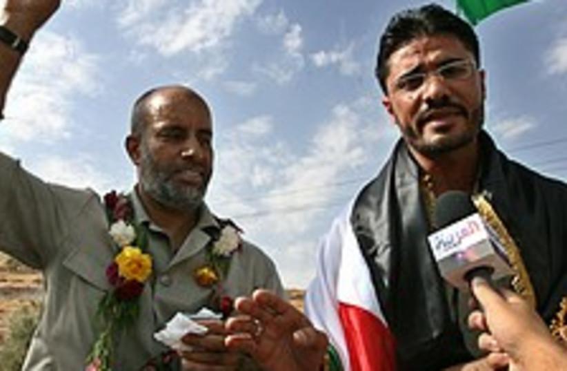 Jordan prisoners freed 224.88 (photo credit: AP)