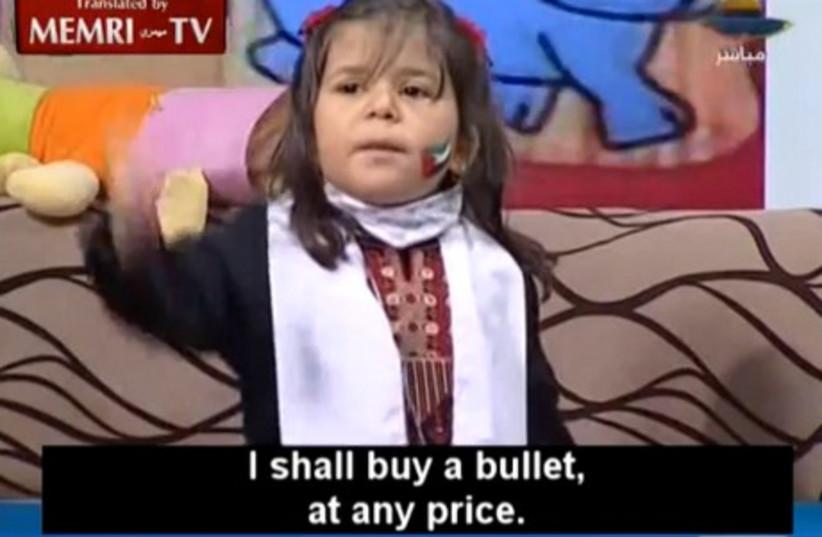 "Zahra Zaed recites ""The Bullet"" on a Gazan kids show. (photo credit: YOUTUBE SCREENSHOT)"