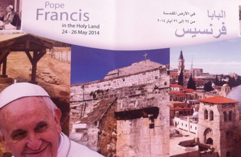 Pope Francis in the Holy Land (photo credit: Courtesy)