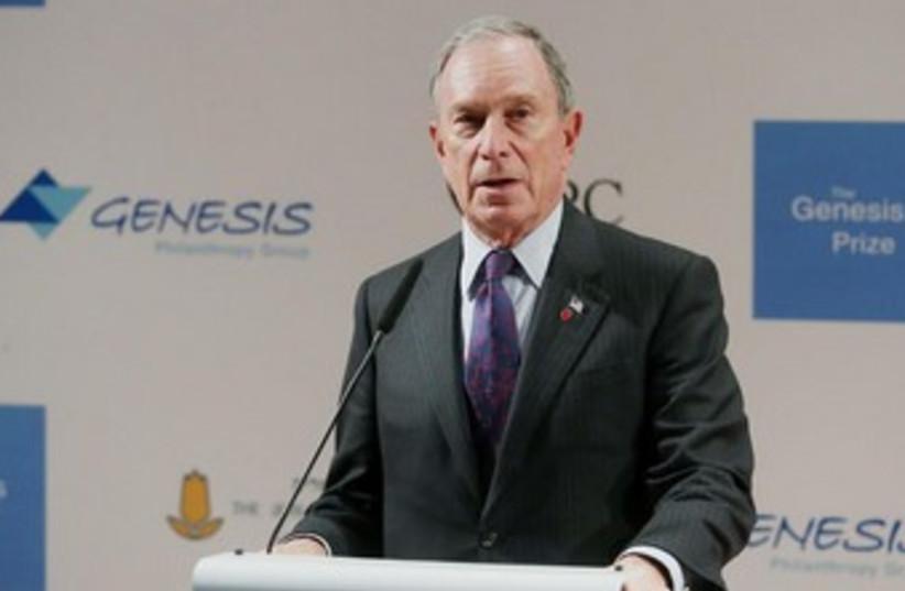 Michael Bloomberg in Jerusalem (photo credit: MARC ISRAEL SELLEM)