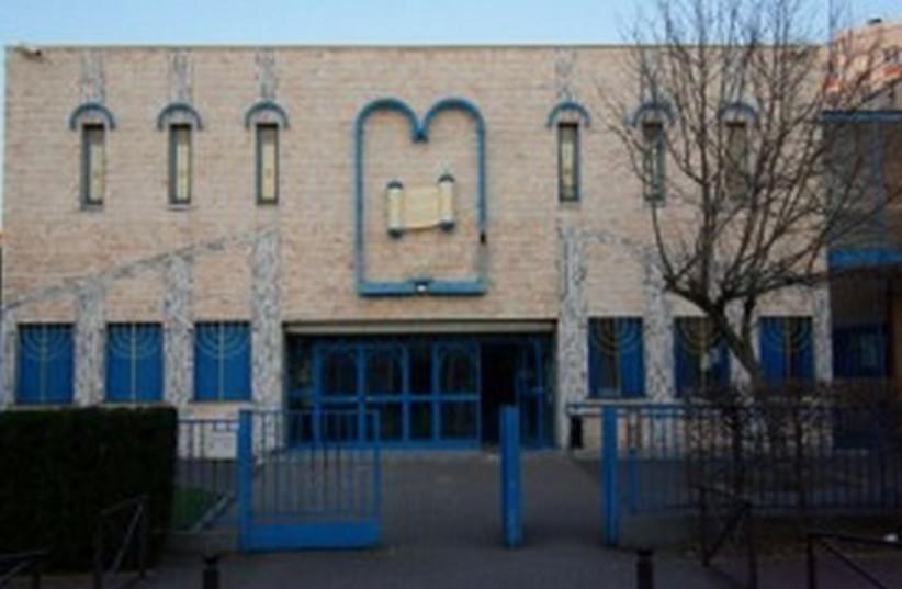 Créteil synagogue (photo credit: SITE OF THE ISRAELI CULTURAL ASSOCIATION OF CRÉTEIL)