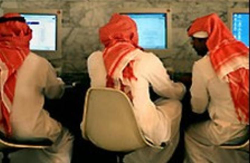 saudi computers arab 224.88 ap (photo credit: Associated Press)