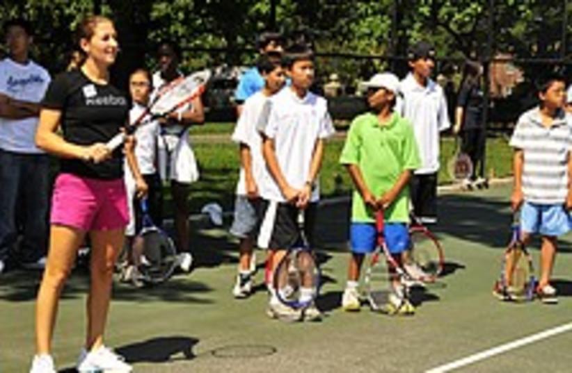 peer nyc kids 224 88 (photo credit: Courtesy of Eugene Gologursky)