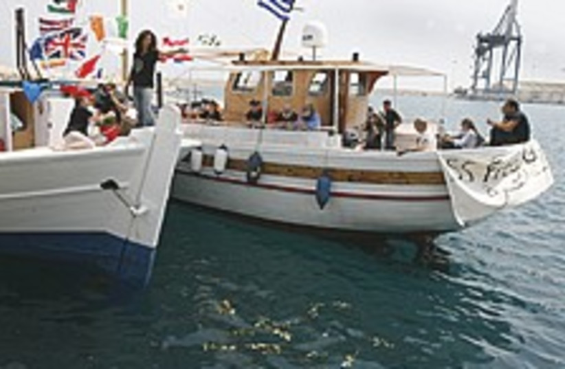 Gaza protest boats 224.88 (photo credit: AP)