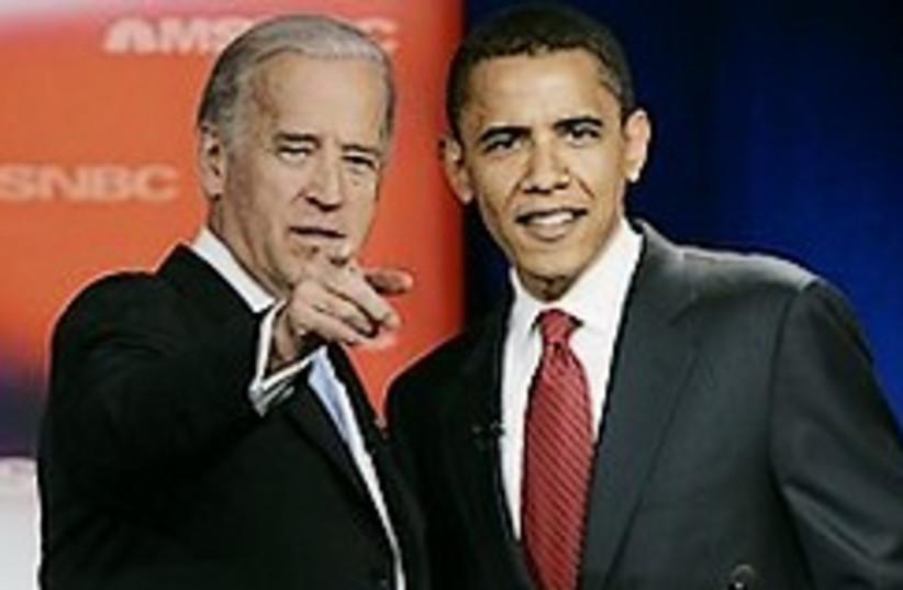 biden and obama 248.88 (photo credit: )