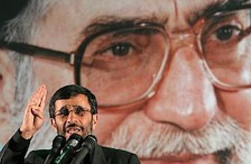 ahmadinejad ayatollah 224.88 AP (photo credit: )