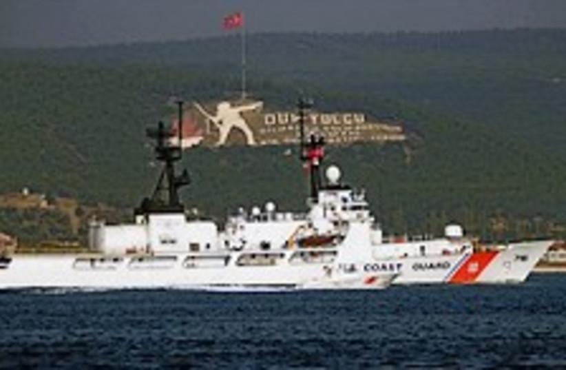 georgia US ship 224.88 ap (photo credit: )