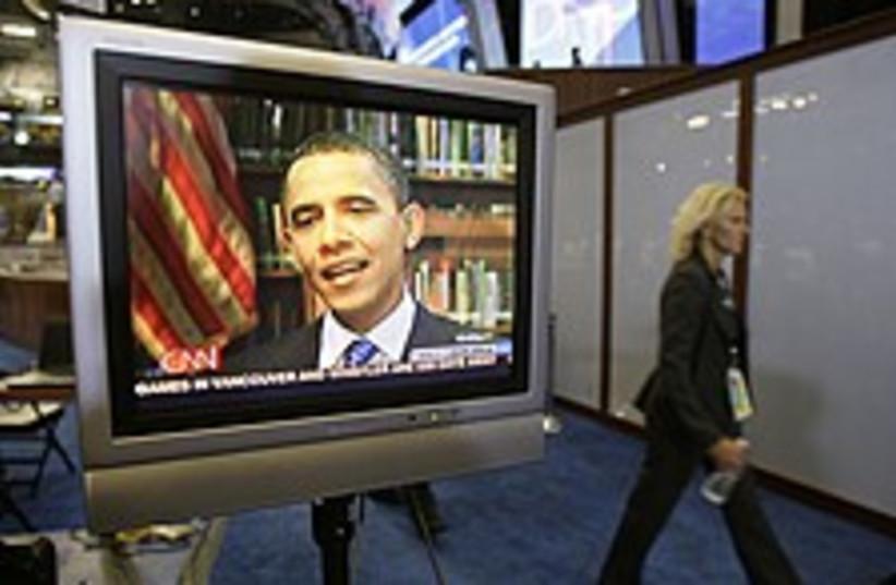 obama convention 224.88 (photo credit: AP)