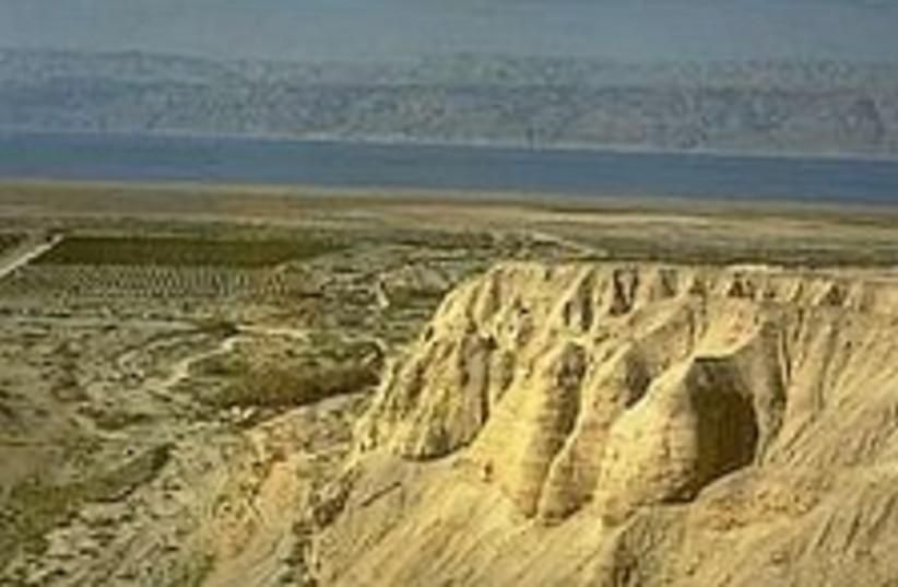 Judean Desert 224.88 (photo credit: Foreign Ministry)