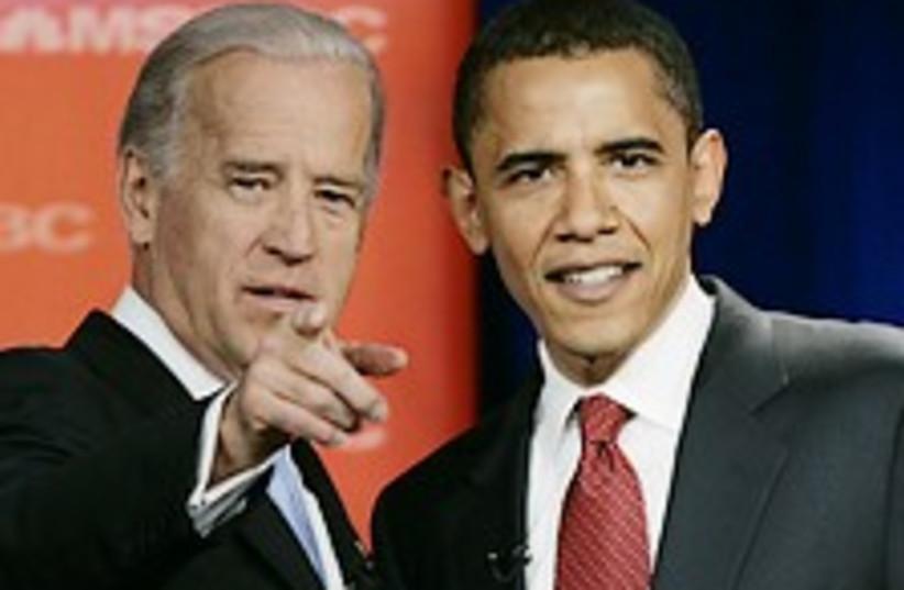 Obama Biden 224-88 (photo credit: AP/J. Scott Applewhite)