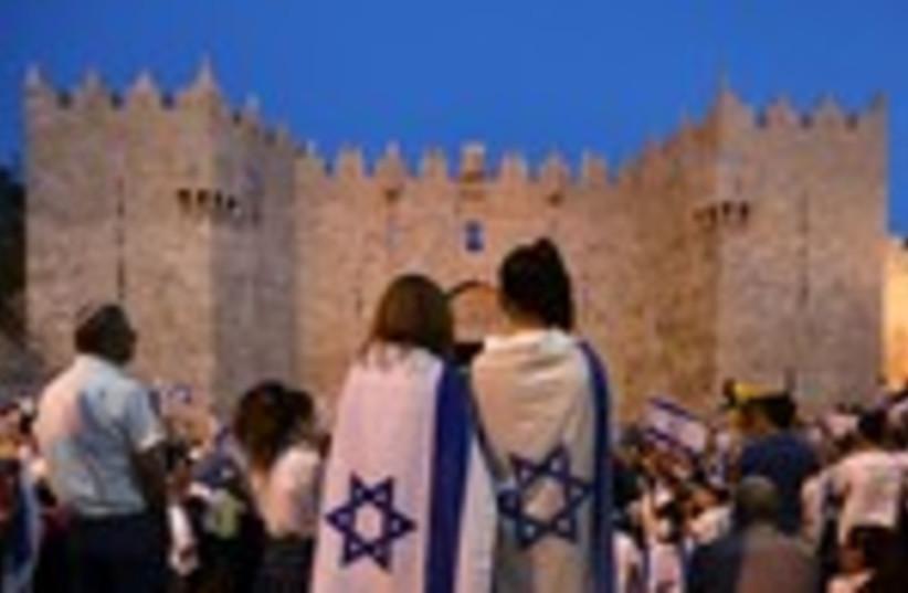 Commemoration en serie (photo credit: MARC ISRAEL SELLEM/THE JERUSALEM POST)