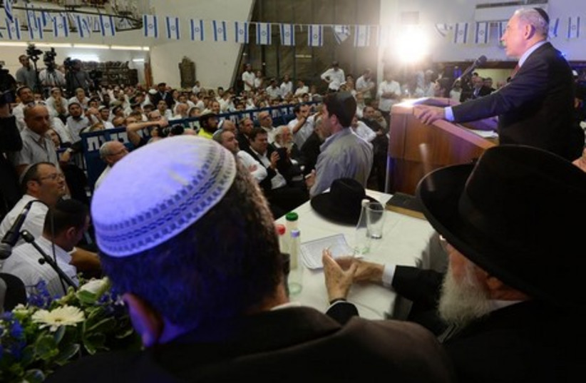 PM Binyamin Netanyahu speaking at the Mercaz Harav Yeshiva on May 27.  (photo credit: KOBI GIDEON/GPO)
