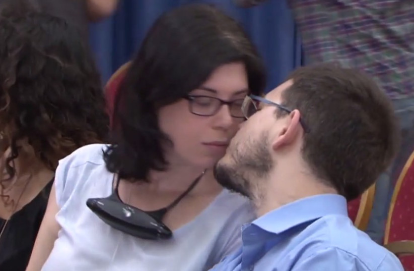 Kissing in the Mukata  (photo credit: screenshot)
