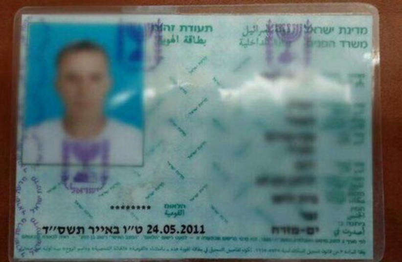 The forged ID card (photo credit: POLICE SPOKESPERSON'S UNIT)