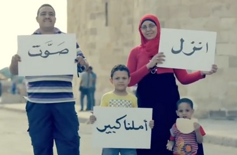 "Egyptians participate in the music video for Hussain al-Jasmi's hit ""Bushret Kheir."" (photo credit: YOUTUBE SCREENSHOT)"