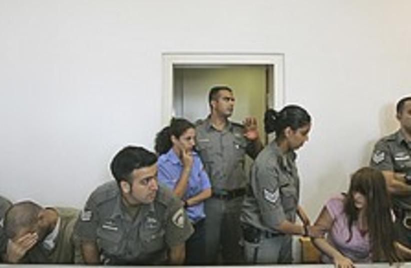 rose murder suspects court 224.88 (photo credit: AP)