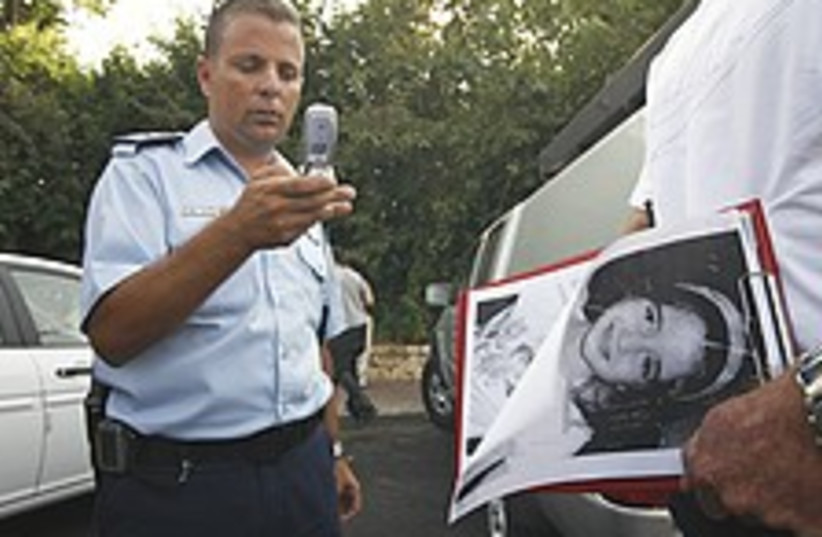 police search for rose 224.88 (photo credit: AP)