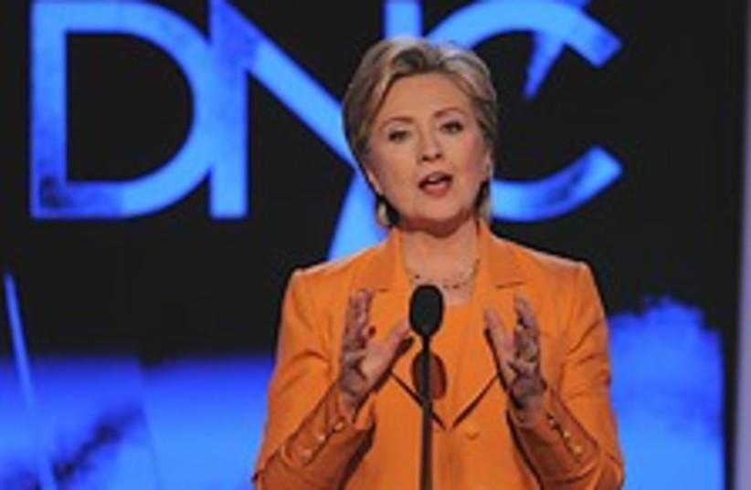 clinton democratic convention 224.88 (photo credit: AP)