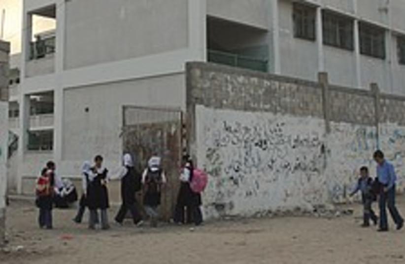 Gaza school 224.88 ap (photo credit: AP [file])