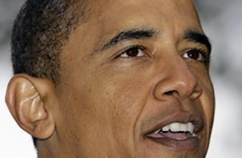 Obama big head 224.88 (photo credit: AP)