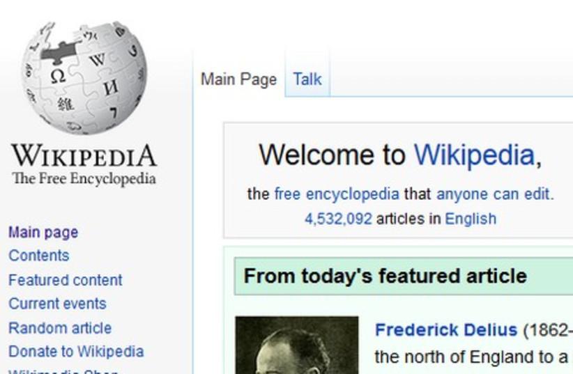 Wikipedia  (photo credit: WIKIPEDIA)