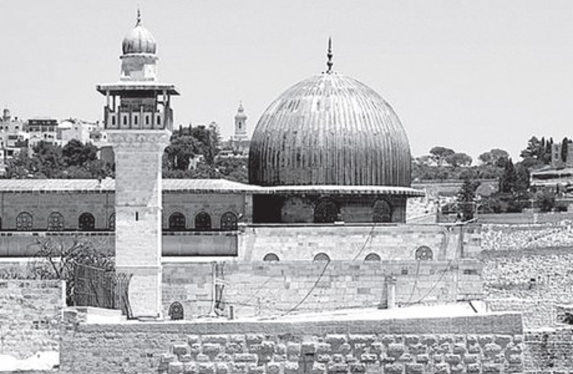The Al-Aksa Mosque atop the Temple Mount in Jerusalem. (photo credit: Wikimedia Commons)