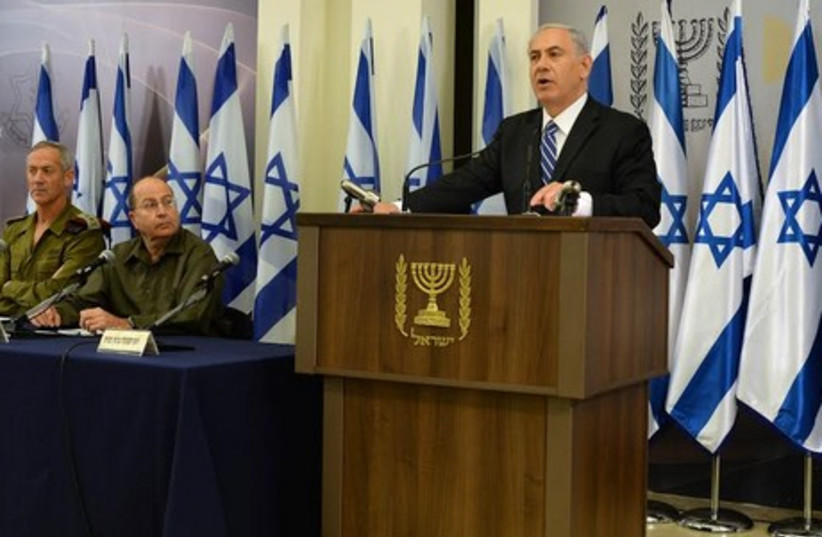 PM Netanyahu holds a press conference concerning the kidnapping of three Israeli students (photo credit: GPO)