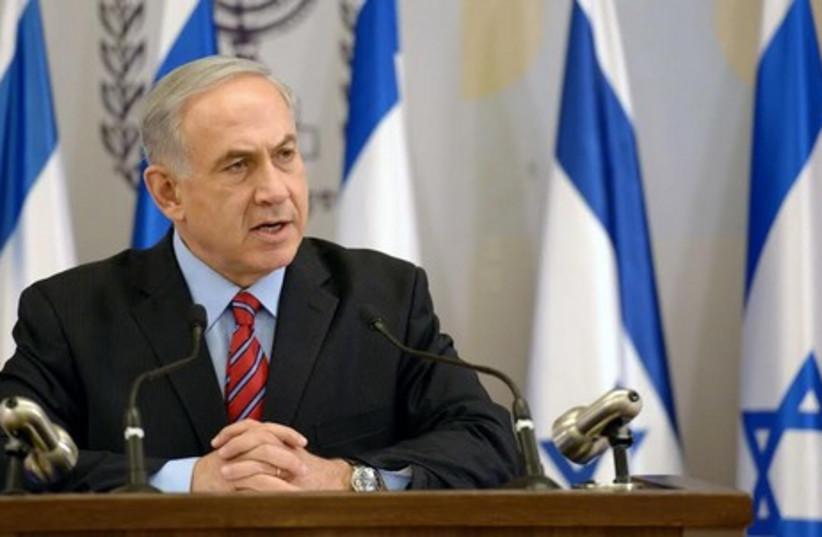 Prime Minister Binyamin Netanyahu. (photo credit: AVI OHAYON - GPO)