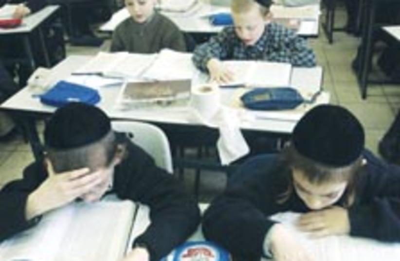 haredim students children classroom 224 (photo credit: Ariel Jerozolimski)