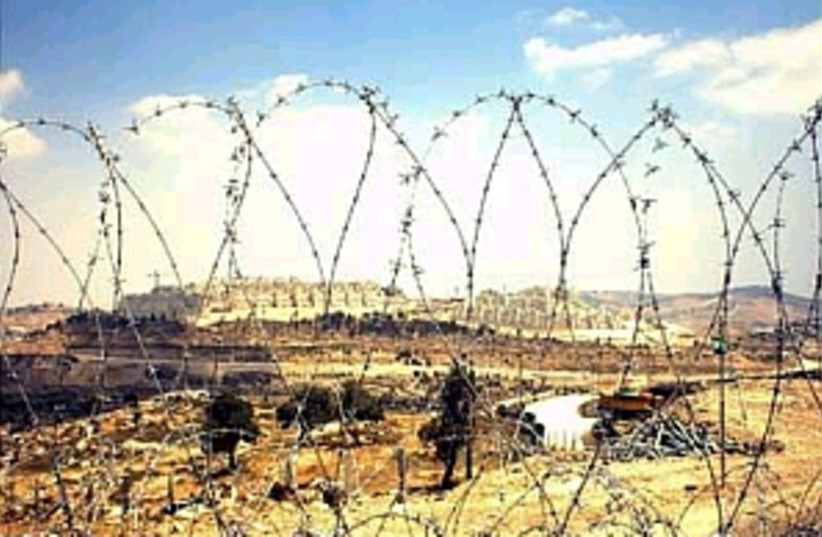 settlement 298.88 (photo credit: www.jerusalemites.org)