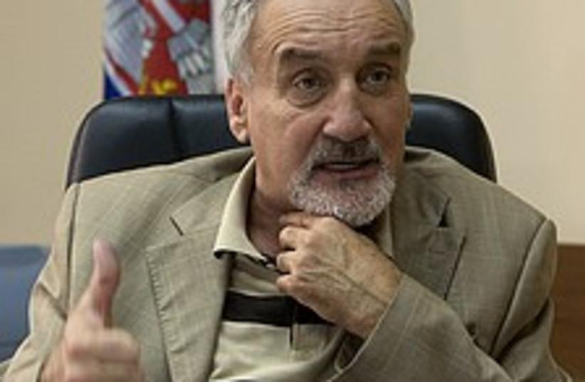 Vladimir Vukcevic 224.88 (photo credit: AP)