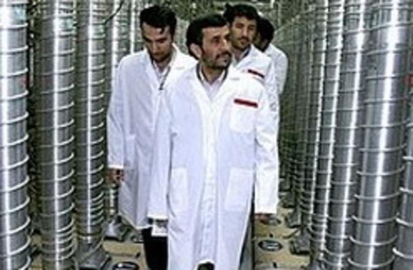 Ahmadinejad Natanz 248.88 (photo credit: AP [file])
