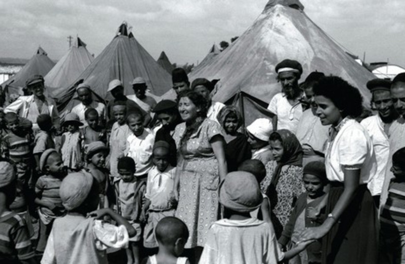 YEMENITE JEWS living in an absorption camp in Israel in 1950 (photo credit: REUTERS)