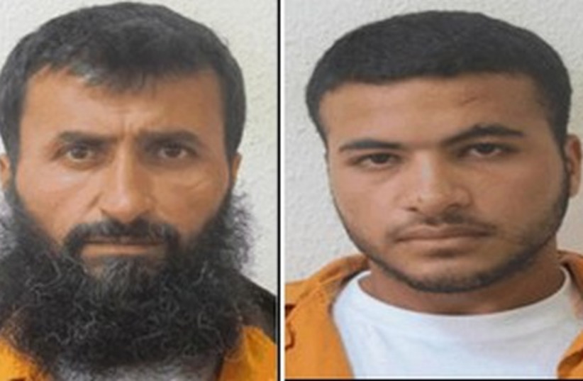 Murder suspects (left to right) Ziad Awad and Azzadin Ziad Hassan Awad. (photo credit: ISRAEL SECURITY AGENCY)