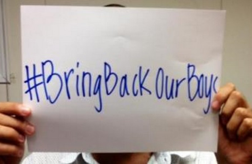 Bring Back Our Boys (photo credit: Courtesy)