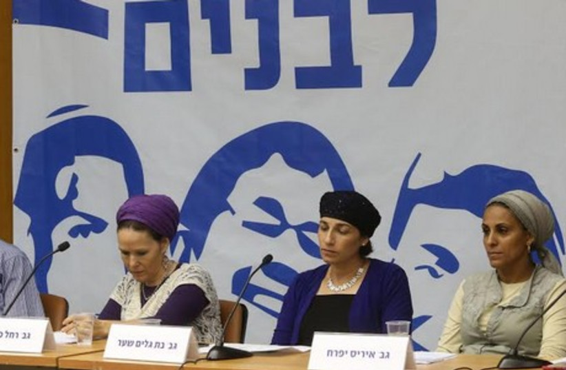 Mothers of kidnapped teens from left: Rachel Frankel, Bat-Galim Shaer and Iris Yifrah, June 25, 2014, Knesset.  (photo credit: MARC ISRAEL SELLEM)