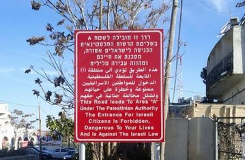 Sign in the West Bank (photo credit: Courtesy)