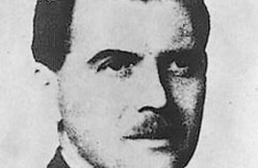 Josef Mengele 248.88 (photo credit: Courtesy)