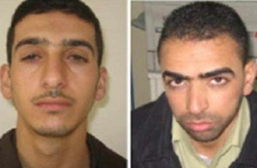 Wanted for kidnapping: (left to right) Marwan Quasma and Amar Abu Eisha (photo credit: Courtesy)