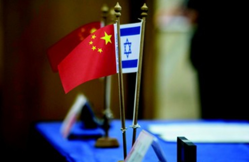 Israël et la Chine travaillent ensemble (photo credit: REUTERS)