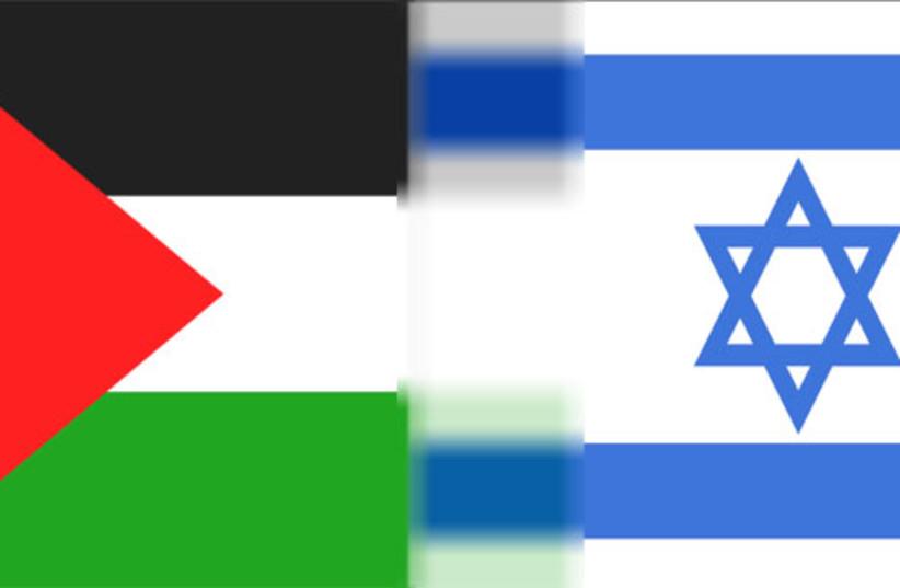 israel palestine (photo credit: Courtesy)