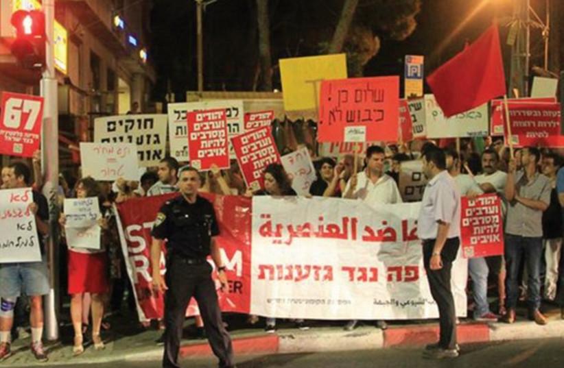 A Jewish-Arab demonstration against violence (photo credit: KHOLOD KHAMIS)
