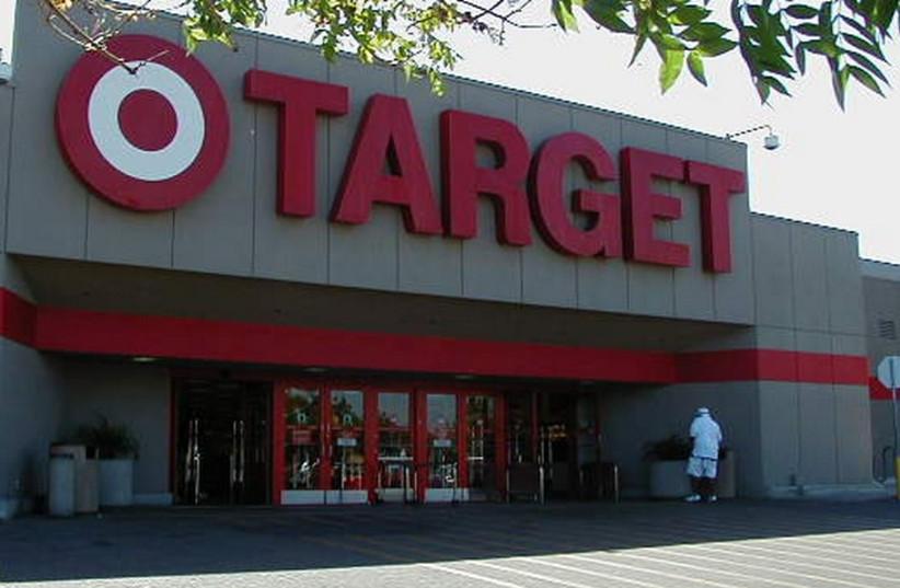 Target (photo credit: Courtesy)